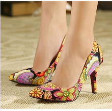 C20037A MOST POPULAR STYLISH WOMEN'S HIGH-HEELED SHOES