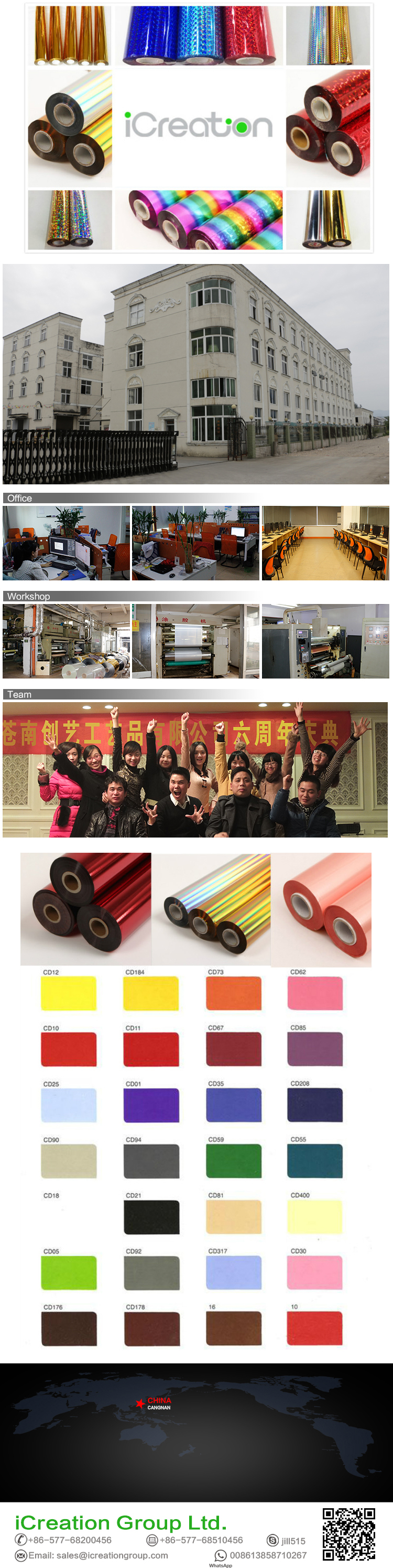 Laser/Holographic Foil Hot Stamping Foil Roll for Textile/Clothing/T-Shirt/Fabrics for Wholesale