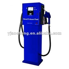 Urea Fuel Dispenser
