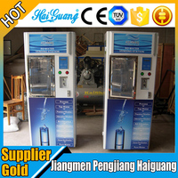 Self-service commercial coin operated water vending machine