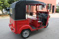 passenger three wheeler bajaj tricycle