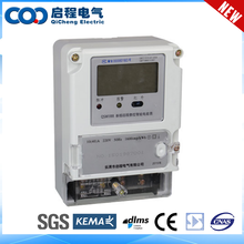 Lower Power Consumption single-phase electronic carrier wave energy meter