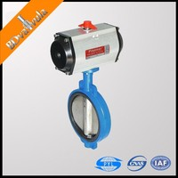 Electric driven water wafer type butterfly valve