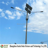 120w High quality 200w vertical wind CE Rohs IP65 with pole