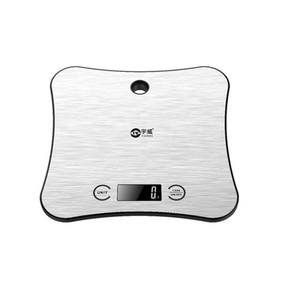 High Precision 5KG 11LB Best Baking Food Small Weight Kitchen Scale