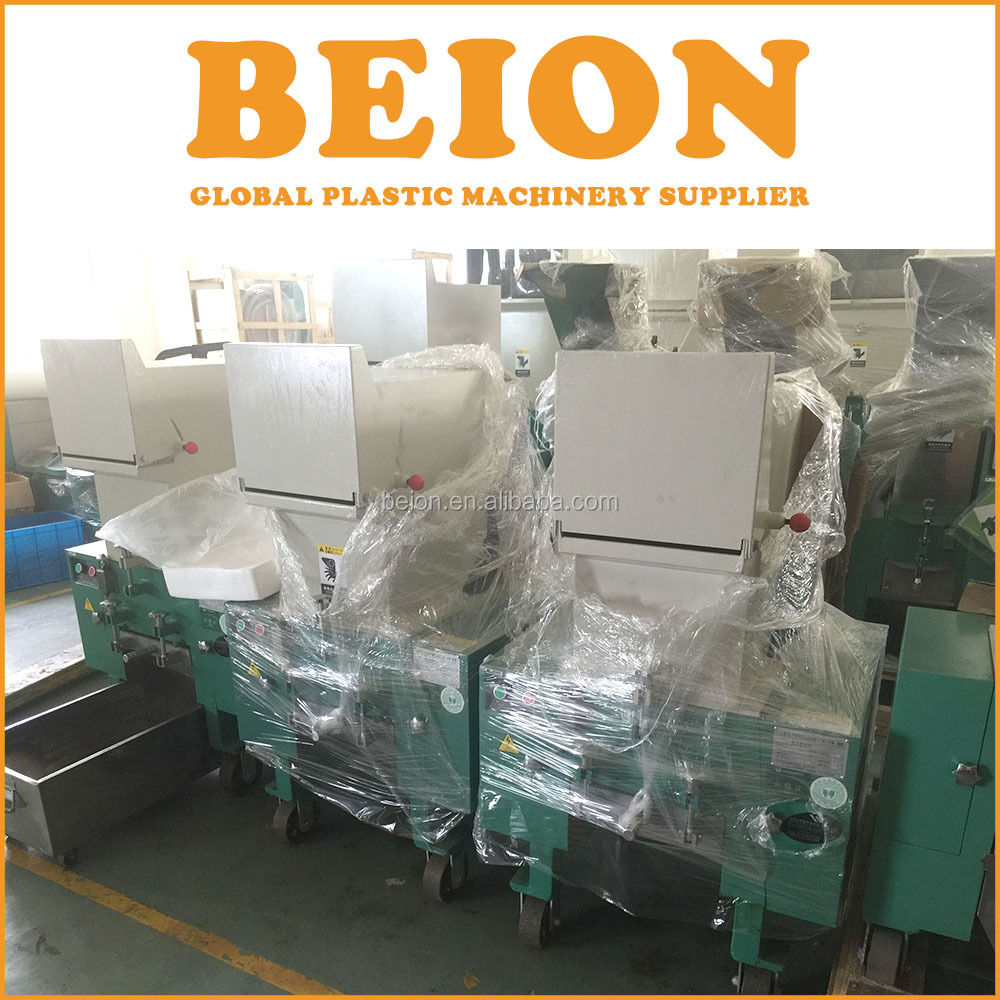 BEION old bottle crusher, plastic bottle flakes making machine