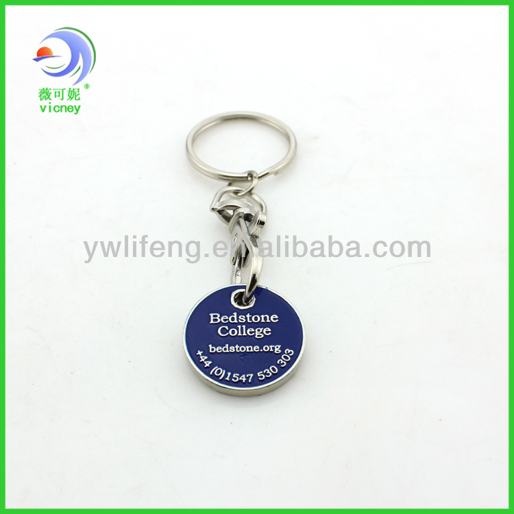 2014 top selling high quality kirsite metal keychain