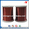 Market Price Aluminum Conductor EAL Wire Super Enameled Aluminum Winding Wire