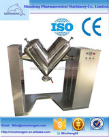 VH-200 Powder Mixing Machine, V Mixer