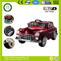 Battery Operated Electric Toy Cars for Kids to Drive