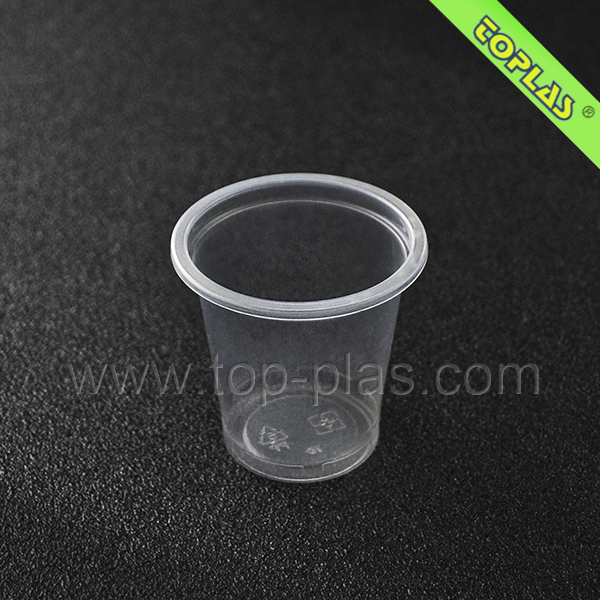 2.5oz Disposable Plastic Beer Tasting Cup