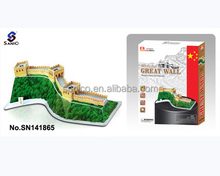The Great Wall of China 3 d puzzle