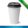 customized sizes of white paper take away coffee cups with lid