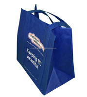 high quality customized foldable shopping bag /non woven foldable bag/ non-woven foldable bag