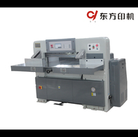 QZK920 1300 1370 cutter for printing press cutting sheet paper machinery
