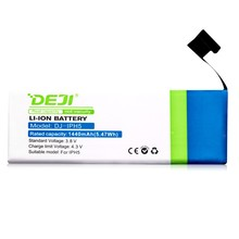 Mobile phone accessories for iphone battery certification 1440mah for iphone 5