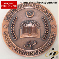 Promotional commemorative copper coin
