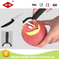 Kitchen ceramic knife and peeler with color box