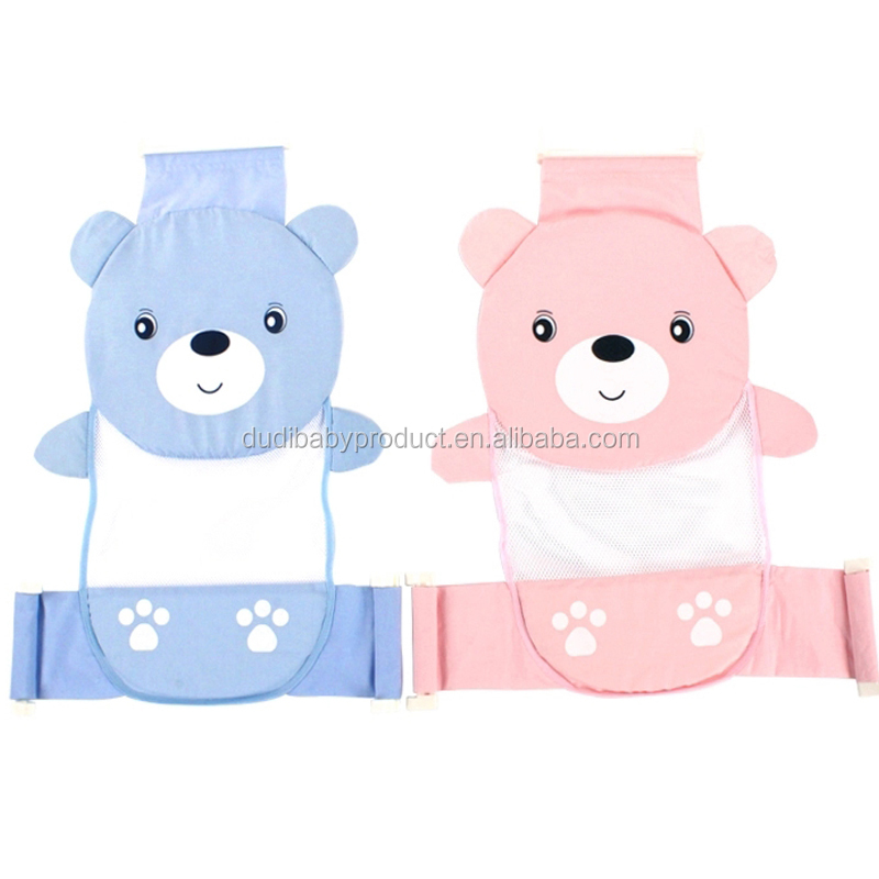 wholesale 100% cotton bear bed bath/baby bath support/bed shampoo