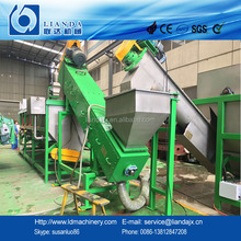 Waste PE PP plastic film crushing washing recycling line