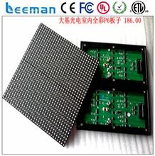 led speed display sign Indoor P10 SMD RGB LED MODULE rgb pixel led module