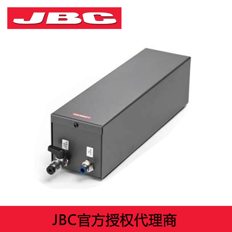 JBC GN-A Nitrogen generator module Original made in Spain