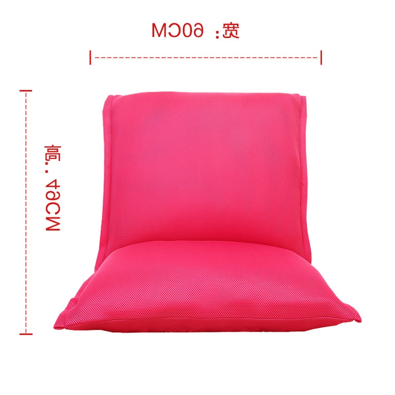 Japanese style legless single sofa in living room or bedroom