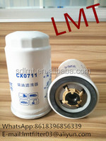 Diesel fuel filter1117060-29D of LMT Filter high quality