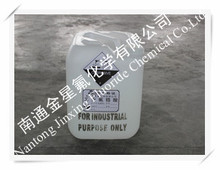 China supplier transparent liquid 40% fluozirconic acid