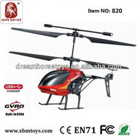 Name brand rc helicopter new arrival 2013