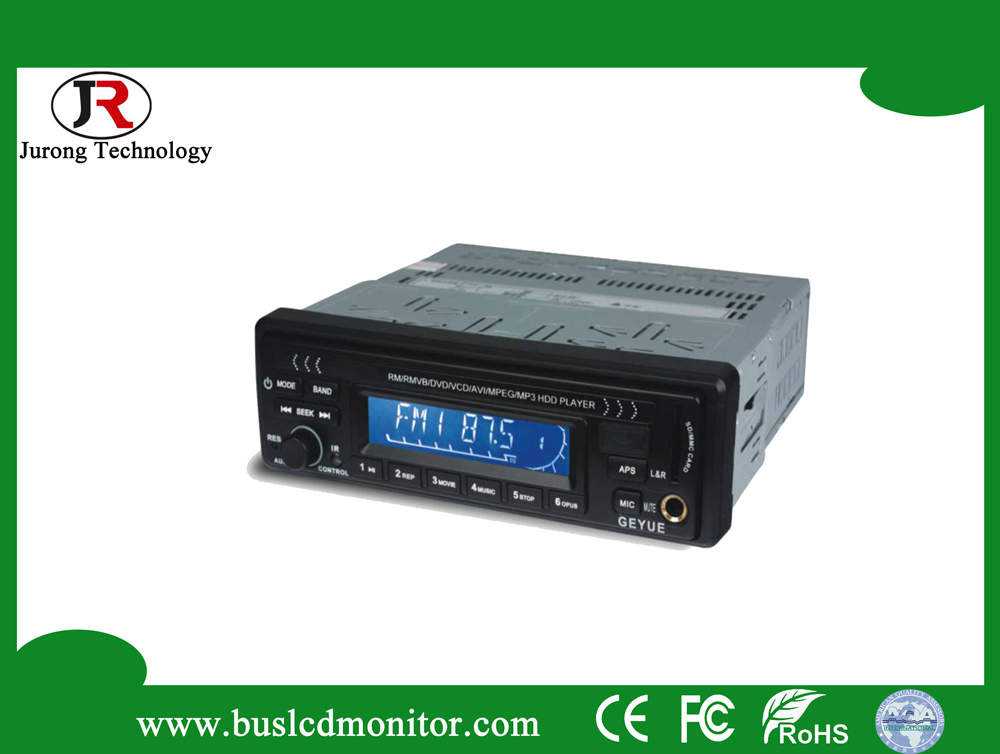 China factory JA935YRH External hard disk wide voltage car audio