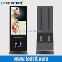 "55"" floor standing advertising player machine hot sale equipment restaurant mobile phone charging station"
