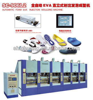 foam EVA shoe slipper midsoles soles injection moulding machine with servo energy-saving system