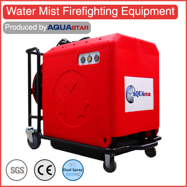 2016 new products multifunctional mini fire fighting truck