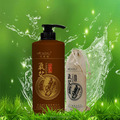 Wholesale Price Private Label Best Hair Shampoo And Conditioner