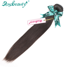 real straight peruvian virgin human wholesale hair extensions,peruvian hair