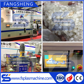 300-500kg/h Used HDPE LDPE PE film bags plastic granules extruder machine granulator making machine