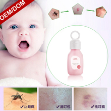 Baby mosquito repellent cream for itch moisturizing antibacterial
