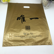 gold OEM/ODM service accept custom printed wholesale antistatic pe bag