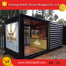 2 storey steel structure expandable living container house