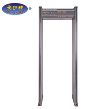 Made in China!!! portable walk through metal detector, Weapon detector door