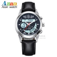 2016 Muslim Fashion Azan Wrist Watch with Qibala Direction for Men