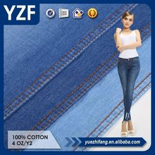 light textured 100 plaid cotton twill pasiley denim jean fabric price