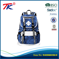 Fashion tear resistant blue middle school book bag