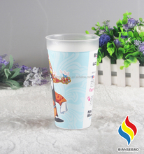 16oz temperature sensitive color changing plastic cup