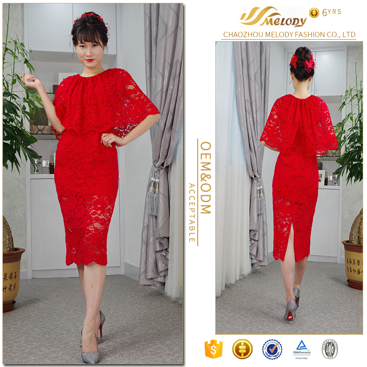 Special tiered rubber band changeable neckline dress mature red mother of the bride