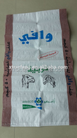 pp plastic woven bag,recycled pp woven bag,bopp laminated woven bag