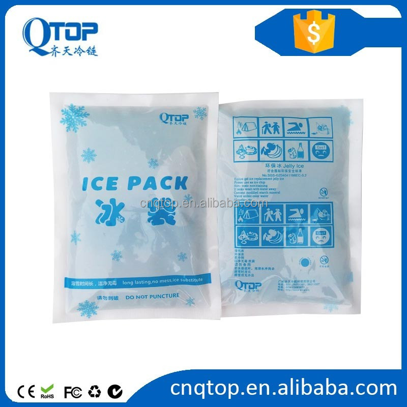 400g medical ice pack for shipping