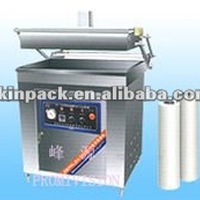 Vacuum Skin Packaging Machine For Food