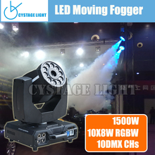1500W Moving Head Dj Fog Machine stage light special effects with leds